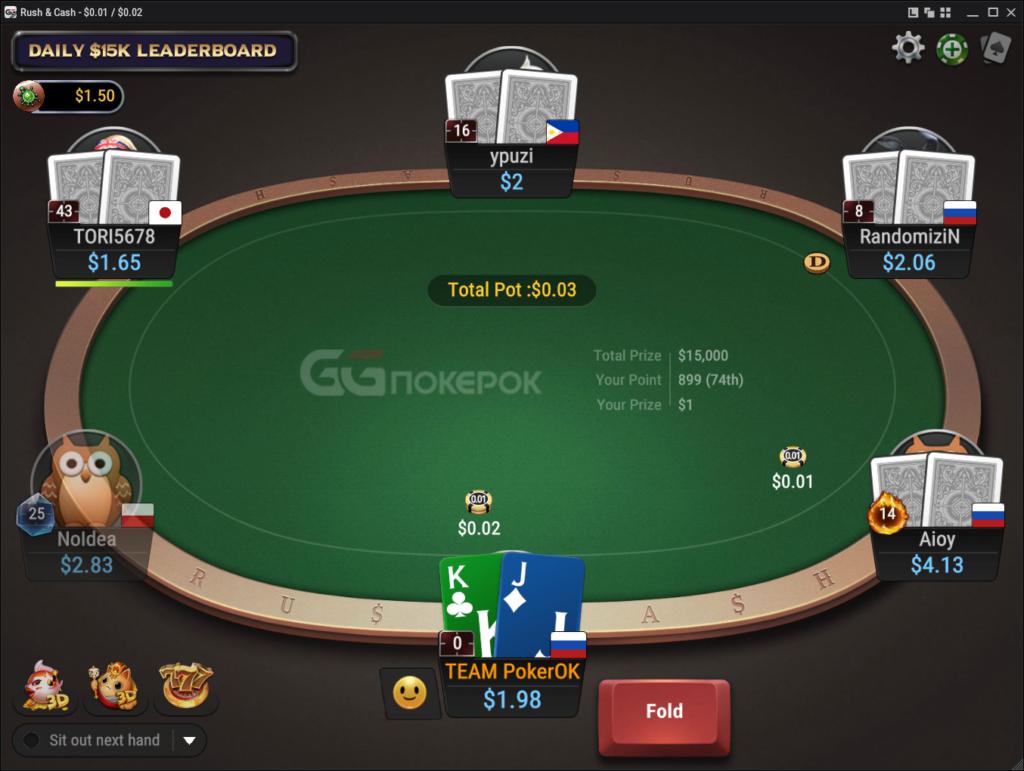 rush zoom fast poker GG holdem